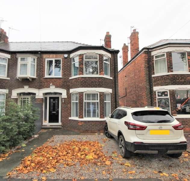 3 Bedrooms End Of Terrace House for sale in Beverley Road, Hessle, East Yorkshire, HU13