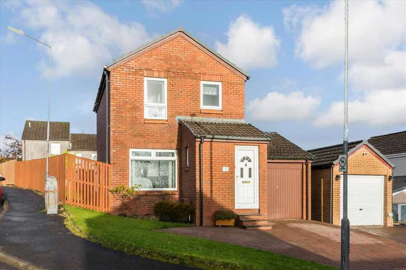 3 Bedrooms Detached House for sale in Dove Place, Mossneuk, EAST KILBRIDE