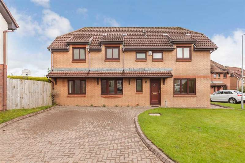 4 Bedrooms Detached House for sale in Teme Place, Gardenhall, EAST KILBRIDE
