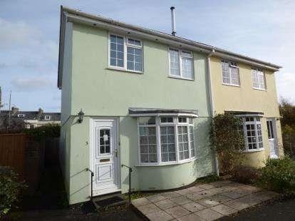 3 Bedrooms Semi Detached House for sale in Bridgetown, Totnes, Devon