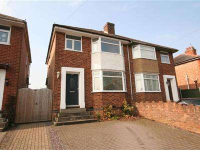 3 Bedrooms Semi Detached House for rent in Wheatfield Road, Bilton, Rugby