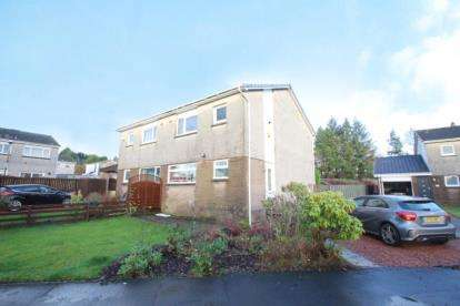 3 Bedrooms Semi Detached House for sale in Kirkview, Cumbernauld, Glasgow, North Lanarkshire