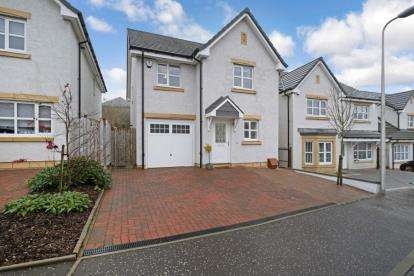 4 Bedrooms Detached House for sale in Corn Mill Road, Lenzie, Kirkintilloch, Glasgow