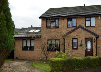 3 Bedrooms Semi Detached House for sale in Bryson Court, Hamilton, South Lanarkshire