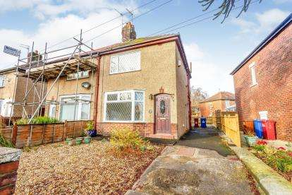 2 Bedrooms Semi Detached House for sale in Higher Witton Road, Witton, Blackburn, Lancashire, BB2