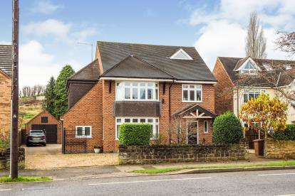 5 Bedrooms Detached House for sale in Wollaton Vale, Wollaton, Nottingham, Nottinghamshire