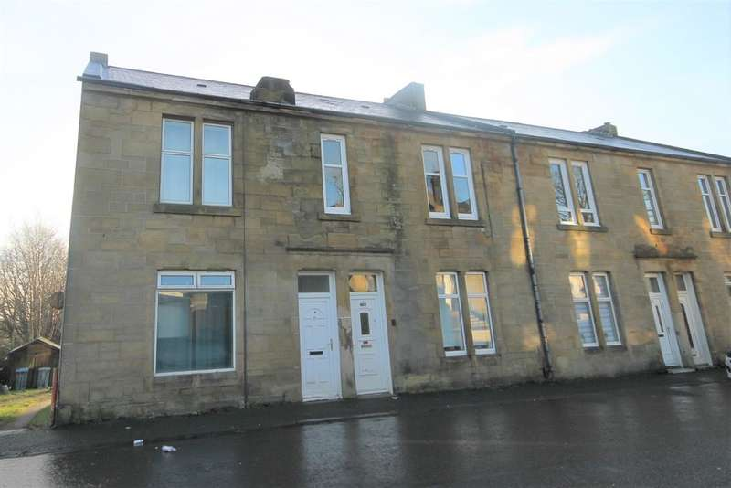 2 Bedrooms Flat for sale in Grahamshill Street, Airdrie