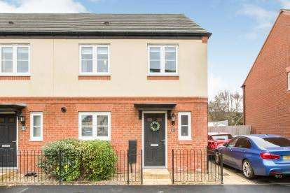 3 Bedrooms End Of Terrace House for sale in Barnton Way, Sandbach, Cheshire