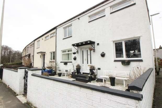 3 Bedrooms Semi Detached House for sale in Denholm Court, Glenrothes, Fife, KY6 1JP