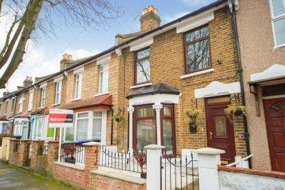 2 Bedrooms Terraced House for sale in Argyle Road, Upper Edmonton, London, Argyle Road