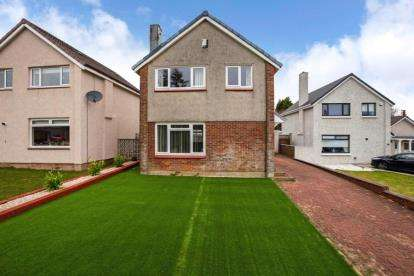 3 Bedrooms Detached House for sale in Bourtree Road, Hamilton, South Lanarkshire