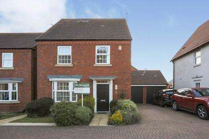 4 Bedrooms Detached House for sale in Crabtree Leys, Main Street, Offenham, Evesham