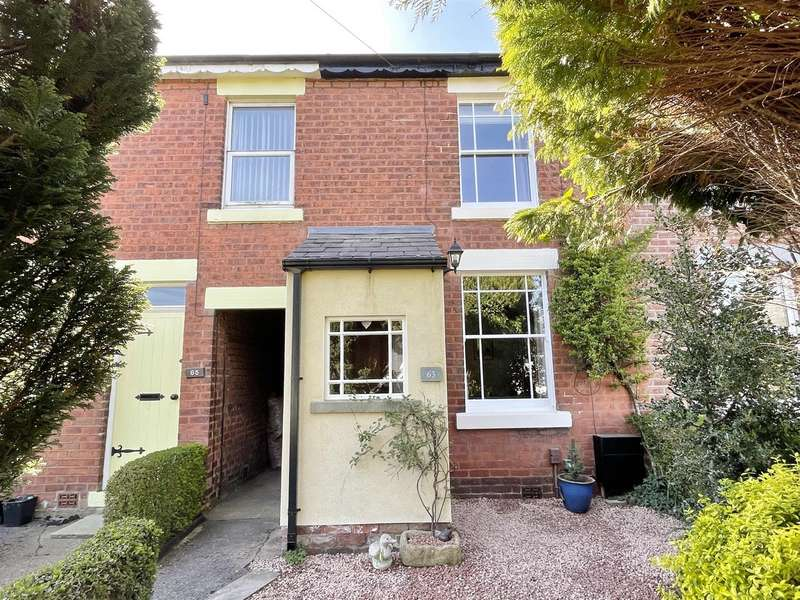2 Bedrooms Terraced House for sale in Ribby Road, Wrea Green, Preston