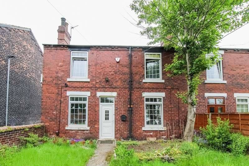 3 Bedrooms End Of Terrace House for sale in Manygates Lane, Wakefield