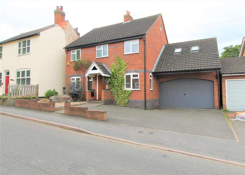 5 Bedrooms Detached House for sale in Grange Lane, Thurnby, Leicester LE7