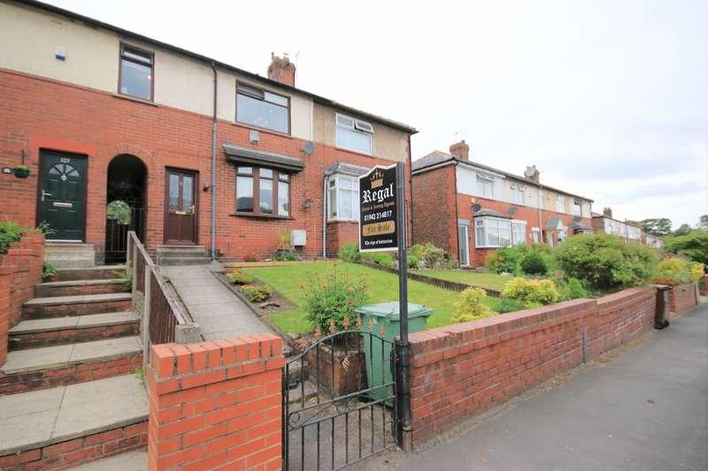 3 Bedrooms Terraced House for sale in Upholland Road, Billinge, Wigan, WN5 7AJ