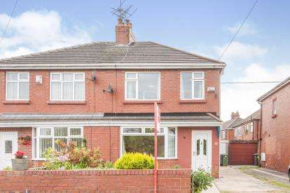 3 Bedrooms Semi Detached House for sale in Rosehill, Euxton, Chorley, Lancashire