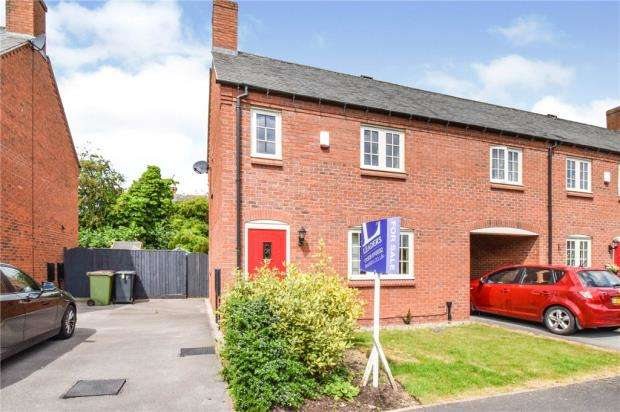 3 Bedrooms House for sale in Sherwood Court, Long Whatton, Loughborough
