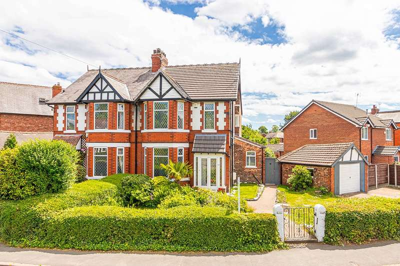 3 Bedrooms Semi Detached House for sale in Cornhill Road, Urmston, Manchester, M41