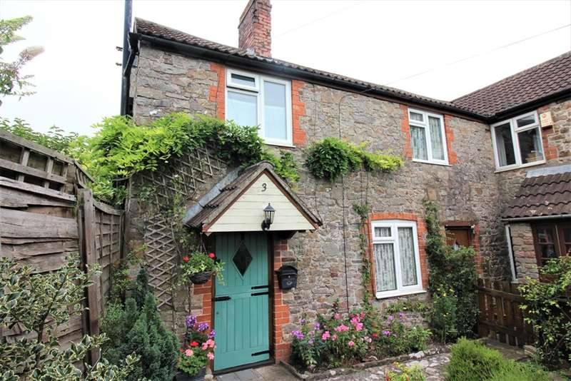 2 Bedrooms End Of Terrace House for sale in Duck Street, Tytherington, Wotton-under-Edge, GL12 8QB