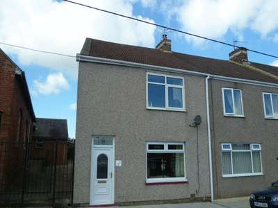 2 Bedrooms Terraced House for sale in High Street, Spennymoor