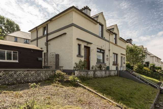 4 Bedrooms Semi Detached House for sale in Alma Road, Fort William, Highland, PH33 6HF