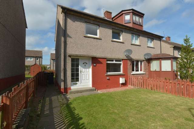 2 Bedrooms Semi Detached House for sale in Wood Drive, Whitburn, West Lothian, EH47 0ND