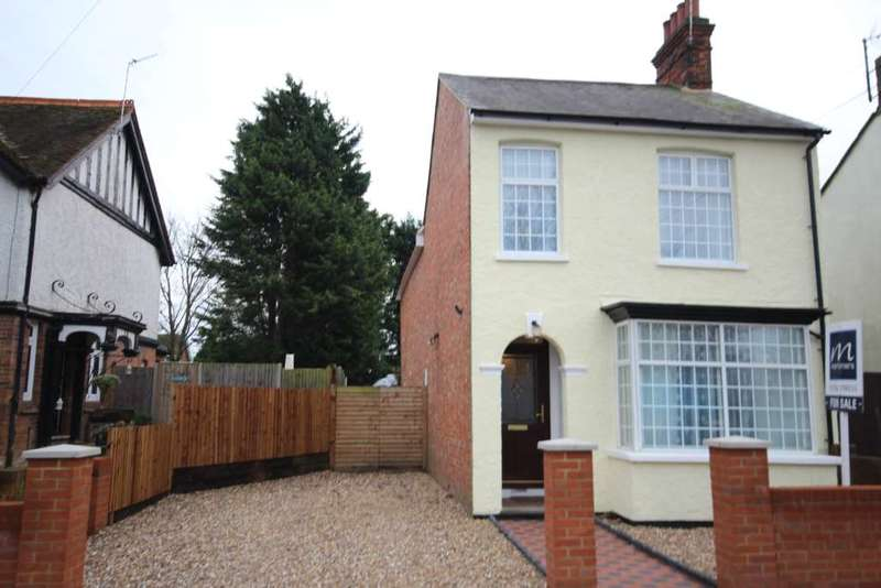 3 Bedrooms Detached House for sale in Stoke Road, Aylesbury