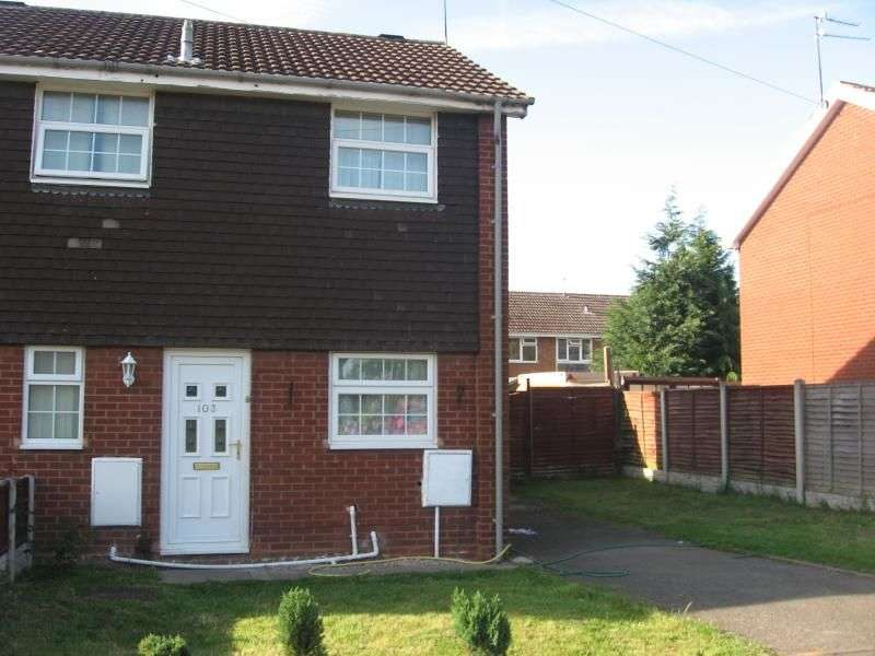 3 Bedrooms Semi Detached House for sale in Glaisdale Gardens, Wolverhampton, WV6