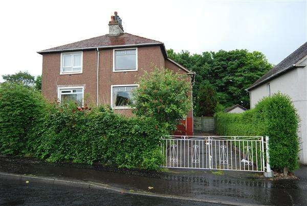 2 Bedrooms Semi Detached House for sale in Woodwynd, Kilwinning