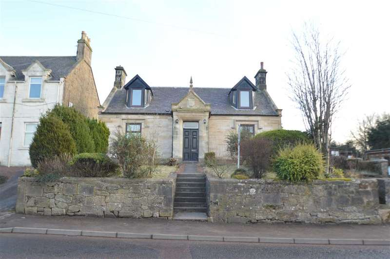 3 Bedrooms Detached House for sale in Strathaven Road, Kirkmuirhill