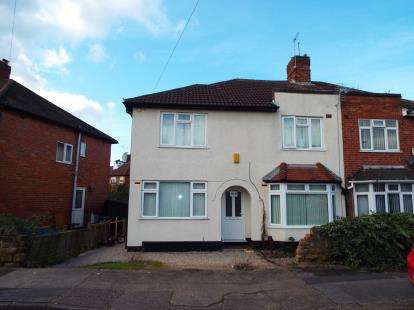 4 Bedrooms Flat for sale in - A, Lilac Crescent, Beeston, Nottingham