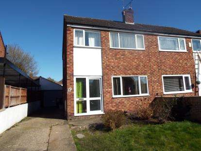 3 Bedrooms Semi Detached House for sale in Chestnut Close, Hoole, Chester, Cheshire, CH2