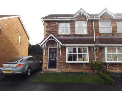 3 Bedrooms Semi Detached House for sale in Farington Gate, Leyland, Preston, Lancashire, PR25