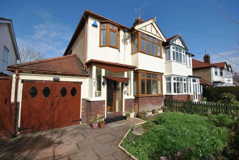 3 Bedrooms Semi Detached House for sale in Oakland Drive, Upton, Wirral