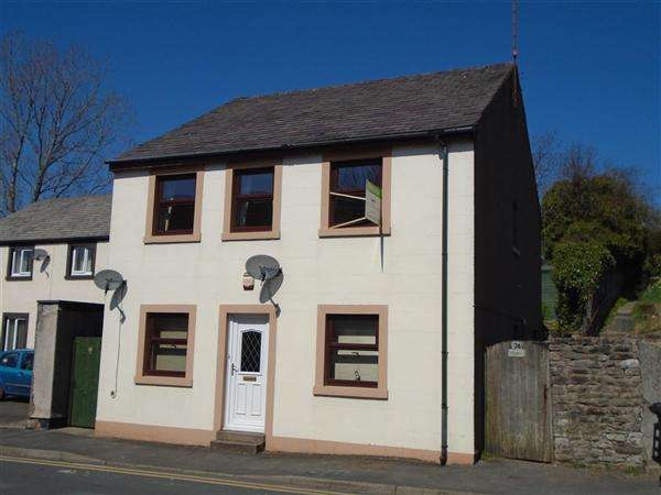 2 Bedrooms Flat for sale in St Helens Street, Cockermouth