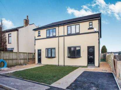 3 Bedrooms Semi Detached House for sale in Norley Road, Wigan, Greater Manchester, WN5