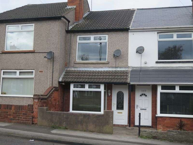 2 Bedrooms Terraced House for sale in Big Barn Lane, Mansfield