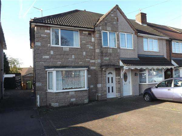 3 Bedrooms End Of Terrace House for sale in Chantrey Crescent, Pheasey Great Barr, Great Barr, Birmingham