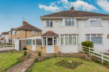 3 Bedrooms Semi Detached House for sale in Tanners Road, Cheltenham, Gloucestershire, Cheltenham