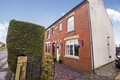 3 Bedrooms Semi Detached House for sale in Croston Road, Farington Moss, Leyland, Lancashire