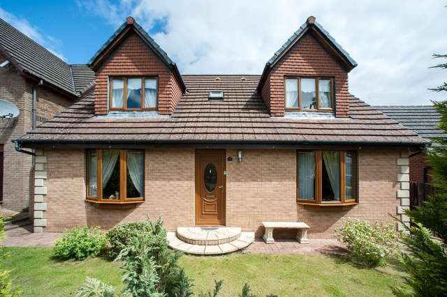 4 Bedrooms Detached House for sale in Herbison Court, Larkhall, South Lanarkshire, ML9 2BF