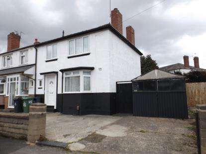 3 Bedrooms End Of Terrace House for sale in Stanbury Avenue, Wednesbury, West Midlands
