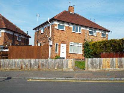 3 Bedrooms Semi Detached House for sale in Havencrest Drive, Leicester, Leicestershire