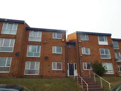 2 Bedrooms Flat for sale in Princess Close, Gedling, Nottingham, Nottinghamshire