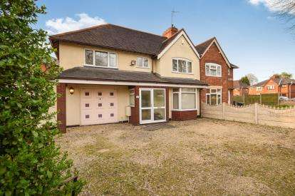 3 Bedrooms Semi Detached House for sale in Webster Road, Walsall, West Midlands