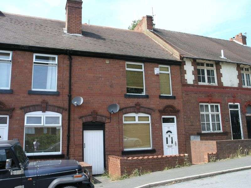2 Bedrooms Terraced House for sale in Deepdale Lane, Lower Gornal