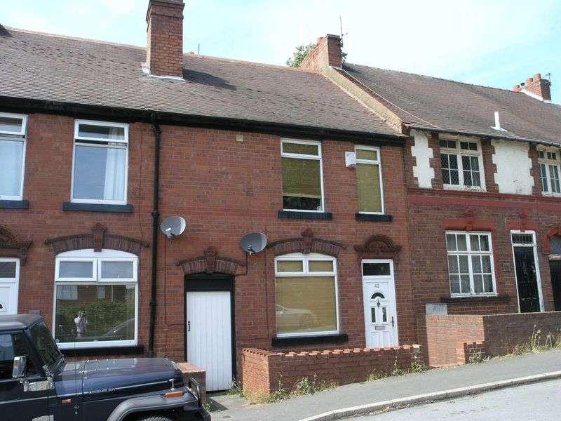 2 Bedrooms Terraced House for sale in Deepdale Lane, Lower Gornal
