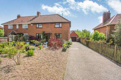 3 Bedrooms Semi Detached House for sale in Topcroft, Bungay, Norfolk