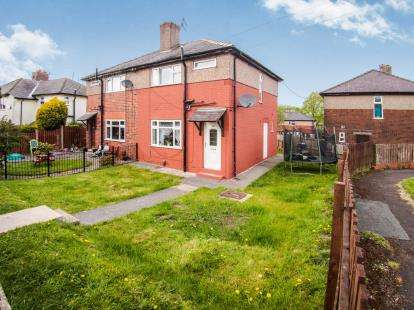 3 Bedrooms Semi Detached House for sale in Rossetti Avenue, Burnley, Lancashire, Burnley